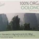 Best Oolong Tea: Prince of Peace